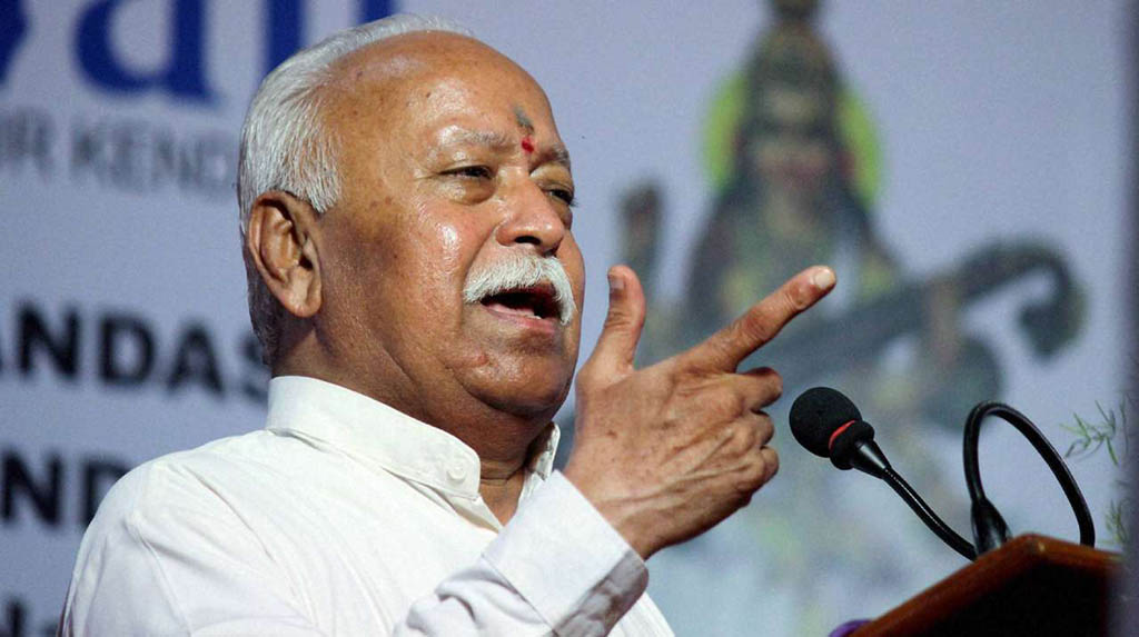 RSS chief holds meeting of central region officer-bearers in Bhopal