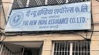 TN bus accident: New India Assurance creates record
