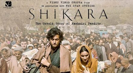 Vidhu Vinod Chopra: 'Shikara' my most challenging film