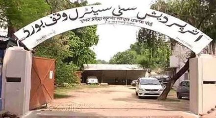Sunni Waqf board's 5 acre to have library, hospital also