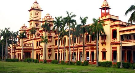 Another BHU student goes missing