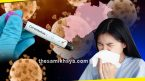 94% do not have symptoms of flu: Survey