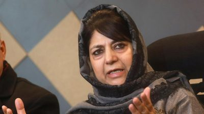 Three PDP leaders resign over Mehbooba's flag remark