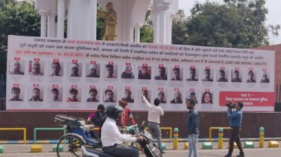 UP moves SC against HC order to remove 'name-and-shame' hoardings
