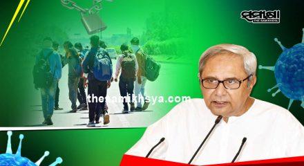 Odisha seeks help of Karnataka, AP for migrants' return