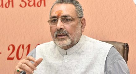 'Blue revolution' in fishing will transform economy: Giriraj Singh