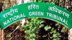 LG Polymers has absolute liability for loss of life: NGT