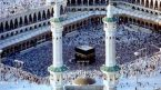 Corona shatters Haj dreams of thousands of Indian Muslims