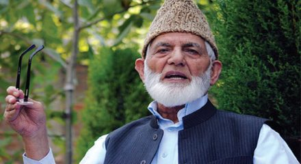 Pakistan upper house passes resolution to laud Kashmiri separatist Geelani