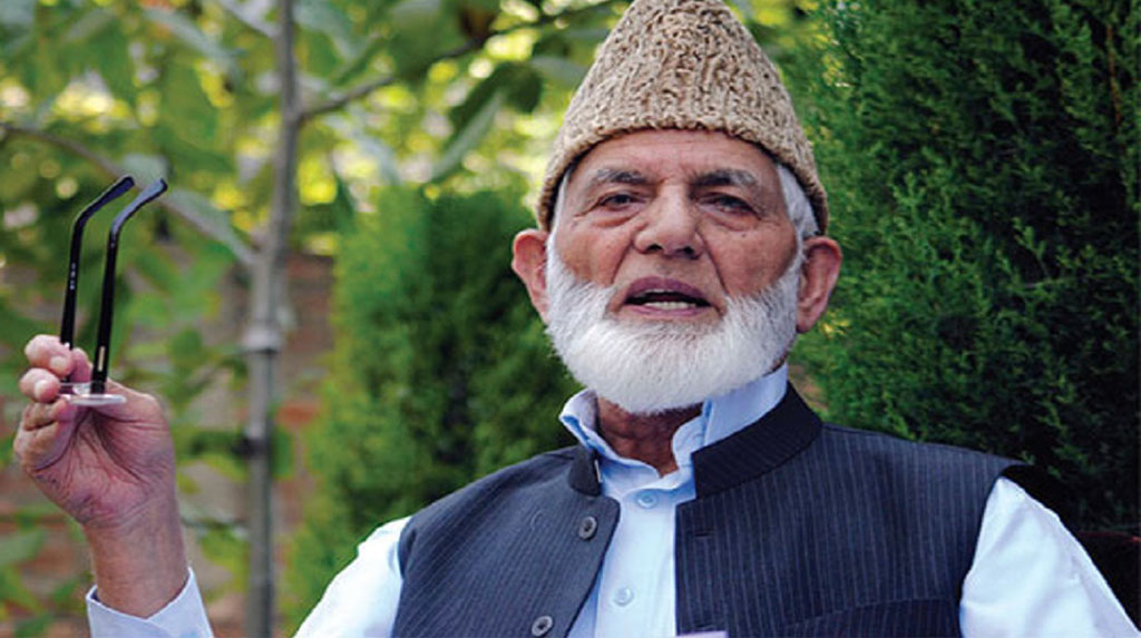 J&K police chief says Geelani's resignation proves failure of separatism