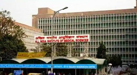 Odisha govt requests Centre for 2nd AIIMS
