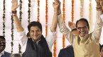 28 ministers including 12 from Scindia camp sworn in MP