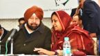 Punjab leaders should air grievances at party forum only: Cong