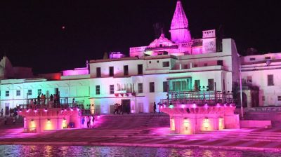 Ayodhya: This is a Diwali before Diwali. The entire Ayodhya city has been illuminated with lakhs of 'diyas' (earthen lamps) to mark the 'bhoomi pujan' for the proposed Ram temple, as seen on Aug 4, 2020. According to a senior district official, the idea of a three-day 'Deepotsav' that is being observed from August 3 to August 5 was given by Uttar Pradesh Chief Minister Yogi Adityanath. (Photo: IANS)