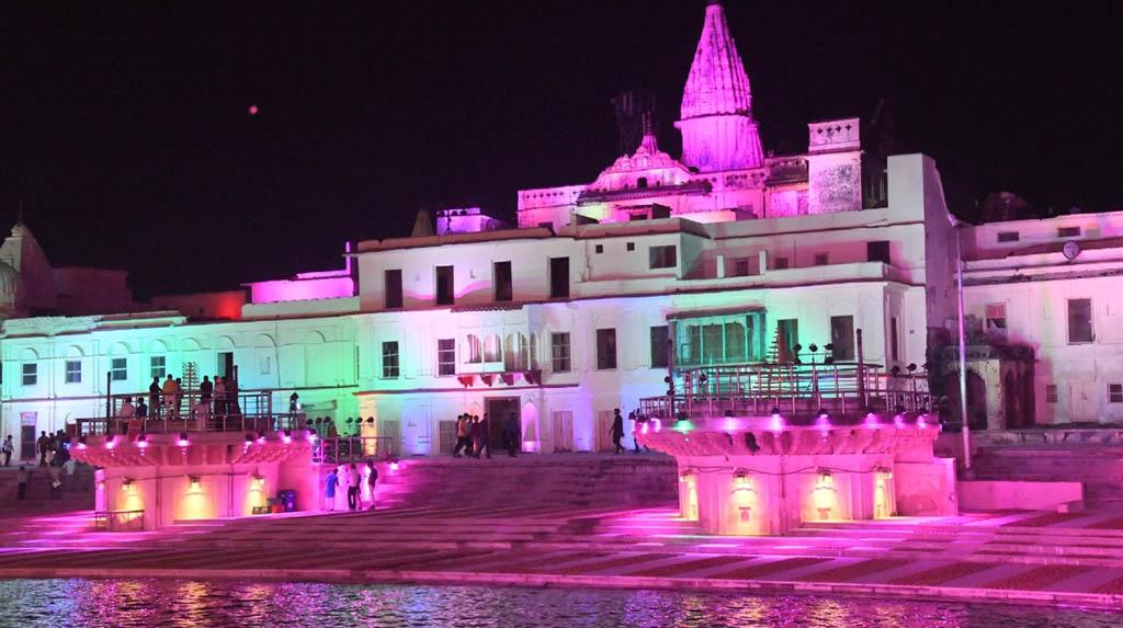 Ayodhya to be 'solar city': Yogi