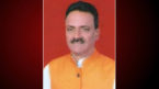 Uttar Pradesh BJP MLA offers to quit if charges are proved