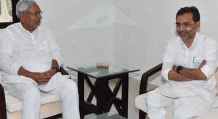 Bihar: Nitish Kumar meets Upendra Kushwaha, sparks speculation