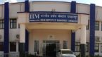 PM lays foundation stone of the permanent campus of IIM Sambalpur