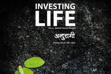'Investing Life' – a film on three common persons devoting their lives for service to others