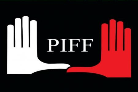 Pune International Film Festival to be rescheduled