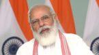 32 Children Awarded Pradhan Mantri Rashtriya Bal Puraskar- 2021