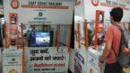ATMA system installed at Bhubaneswar railway station