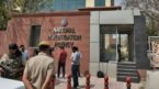 NIA arrests former Mumbai Police Officer in connection with Antilia security