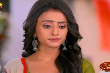 Ranju Ki Betiyaan- Vishesh proposes Shalu