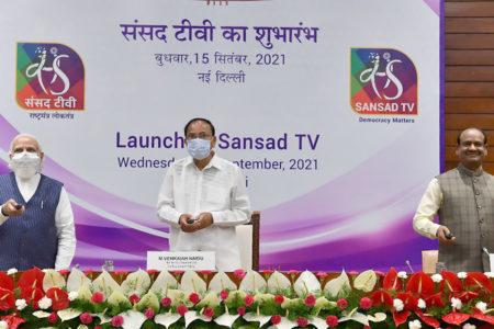 Vice President, PM, Lok Sabha Speaker jointly launch Sansad TV