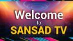 VP, PM and Lok Sabha Speaker to jointly launch 'Sansad TV' on tomorrow