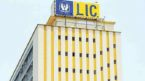 Government appoints ten merchant bankers to manage Initial Public Offering of LIC